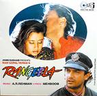 Rangeela-CD