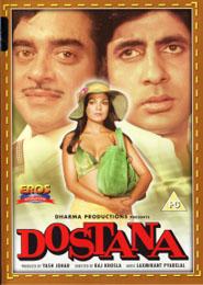Dostana(1980)