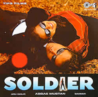 Soldier CD
