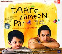 Taare Zameen Par CD
