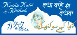 Khatak