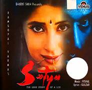 Satya CD