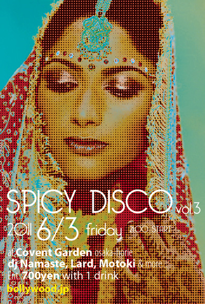 Spicy Disco vol.3