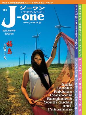 J-one #01