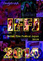 IFFJ2014